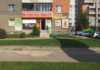 Продажа псн, Псков, Рижский пр-кт. - Фото 1