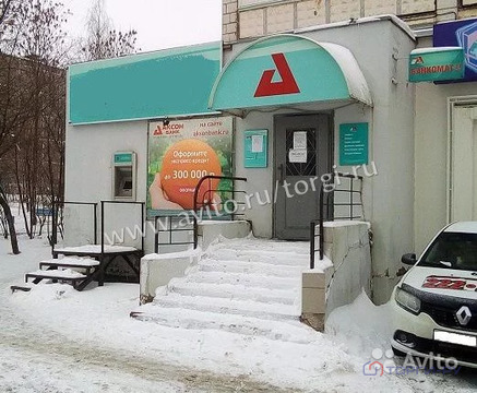Объявление №50896929: Продажа помещения. Кострома, ул. Индустриальная, 16,