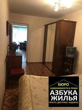 Продажа 2-к квартиры на 50 лет ссср 6 за 1.27 млн руб - Фото 5