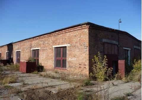 Продается производственный комплекс - Фото 3