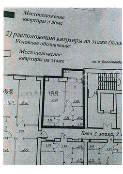 Продаётся 1-комнатная квартира в новостройке на бв