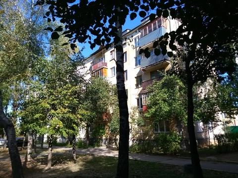 Купить 2 квартиру в Серпухове - Фото 1