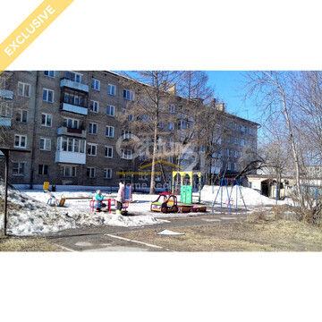 Пермь, Щербакова, 39 - Фото 2