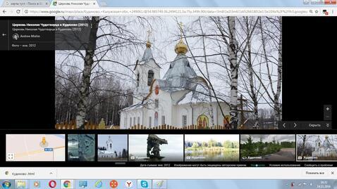 Продается 4-х комн. квартира в Кудиново - Фото 4