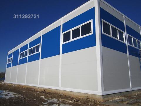 Сдается холодный склад в г. Видное. Конструкция - сборная. Общая площа - Фото 1