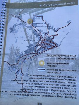 Продажа склада, Саратов, Московское ш. - Фото 4