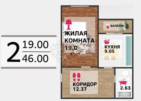 Продажа квартиры, Волжский, Труда пл.