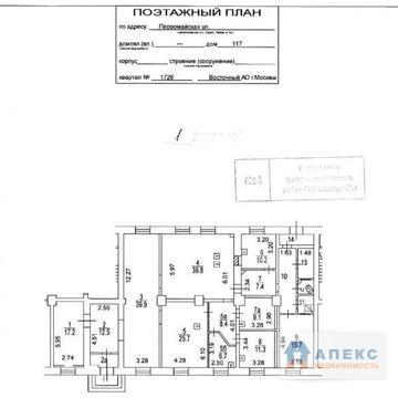 Аренда помещения пл. 227 м2 под магазин, м. Первомайская в жилом доме . - Фото 2