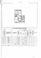 Продажа квартиры, Великие Луки, Ул. Щорса - Фото 1