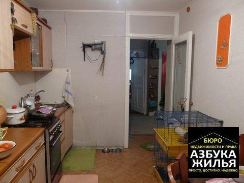 3-к квартира на Школьной 1.6 млн руб - Фото 4