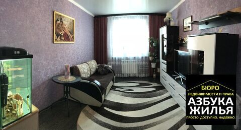 1-к квартира на Ломако 18 за 1.2 млн руб - Фото 5