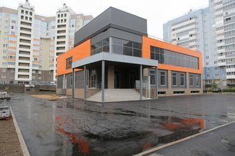 Продажа офиса, Рязань, Ул. Маяковского - Фото 1