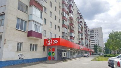 Продажа склада, Оренбург, Дзержинского пр-кт. - Фото 1