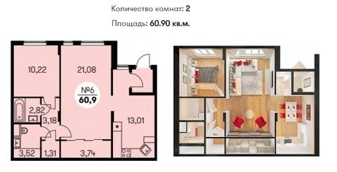 Двухкомнатная Квартира Область, улица пос. Рыбхоз, д.3, Партизанская . - Фото 2