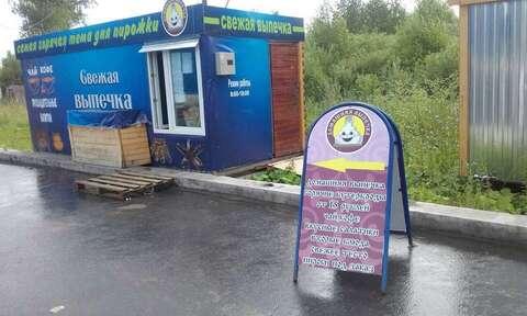 Продажа торгового помещения, Владимир, Ноябрьская ул - Фото 3