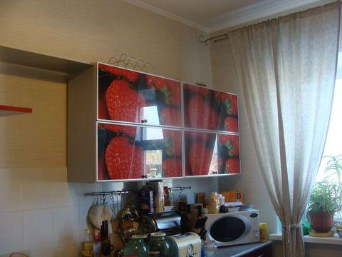 Продажа квартиры, Нижневартовск, Ул. Дружбы Народов - Фото 1