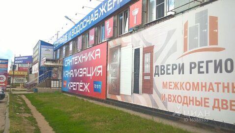 Аренда псн, Рязань, М-5 Урал - Фото 2