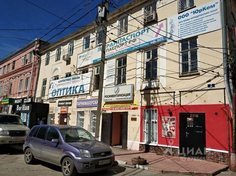 Продажа офиса, Ульяновск, Ул. Федерации - Фото 1