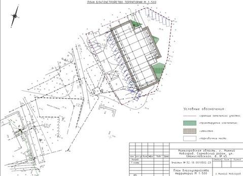 Продажа участка под строительство жилого многоквартирного дома - Фото 4