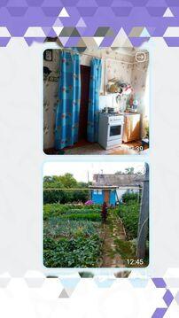 Продажа дома, Российский, Октябрьский район - Фото 2