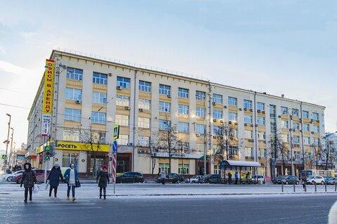 Аренда офиса 48, 5 кв.м, Проспект Ленина - Фото 1