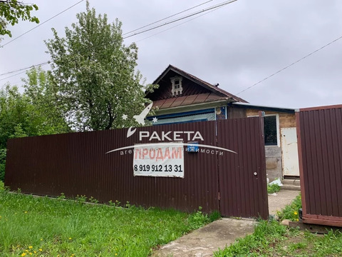 Продажа дома, Ижевск, Ул. Нагорная - Фото 1