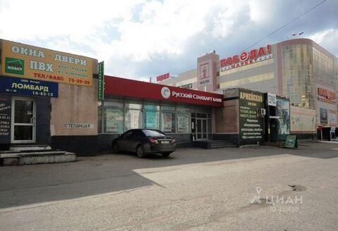 Продажа псн, Омск, Ул. Степанца - Фото 1