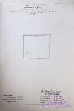 Гараж 42 м в Королеве ул. Комитетская 4а Лада-2. на 2-3 машины - Фото 2
