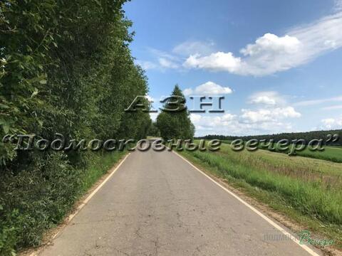 Симферопольское ш. 23 км от МКАД, Сынково, Участок 938 сот. - Фото 1