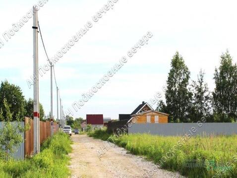 Ярославское ш. 49 км от МКАД, Герасимиха, Участок 12 сот. - Фото 4