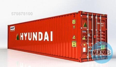 Аренда складского контейнера в СЗАО - Фото 1