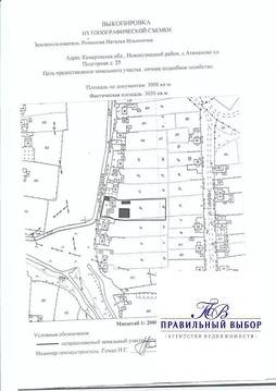 Объявление №57856327: Продажа участка. Новокузнецк