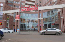 Сдается торгово-офисное помещение 206кв.м, ул. Чугунова, д. 15а - Фото 3