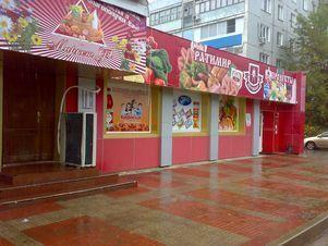 Продажа готового бизнеса, Хабаровск, Восточное ш. - Фото 1