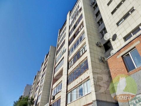 Продажа квартиры, Тюмень, Ул. Холодильная - Фото 4