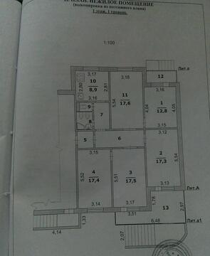 Продажа офиса, Белгород, Ул. Есенина - Фото 3