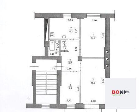 Продается 3х комнатная квартира по низкой цене - Фото 2