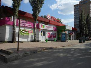 Продажа готового бизнеса, Тольятти, Степана Разина пр-кт. - Фото 1