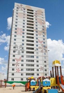 Продажа квартиры, Тюмень, Ул. Таврическая - Фото 1