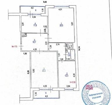 Продам помещение с арендатором, 106 кв.м. - Фото 2
