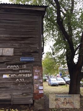 Продам 1/2 часть ветхого дома в центре Саратова - Фото 3