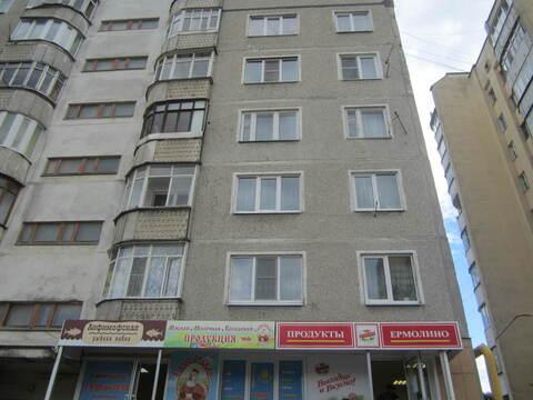 Квартира, ул. Куйбышева, д.10 - Фото 1