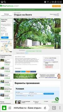 Аренда комнаты, Волгоград, Ул. Республиканская - Фото 1