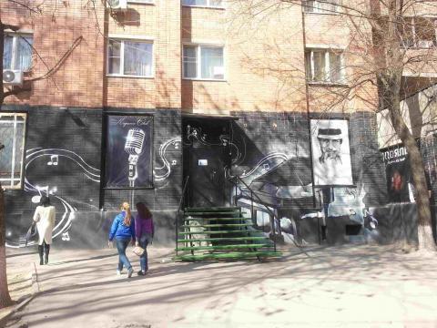 Помещение 56 кв.м на Малиновского/ерёменко - Фото 1