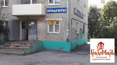 Продается Ресторан / кафе, Краснозаводск г, 73м2 - Фото 1