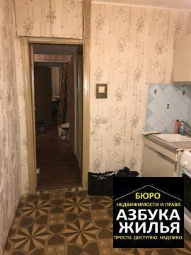 Продажа 3-к квартиры на Школьной 11 за 1.4 млн руб - Фото 4