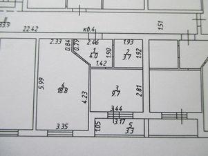 Продажа квартиры, Новая Адыгея, Тахтамукайский район, Улица . - Фото 1