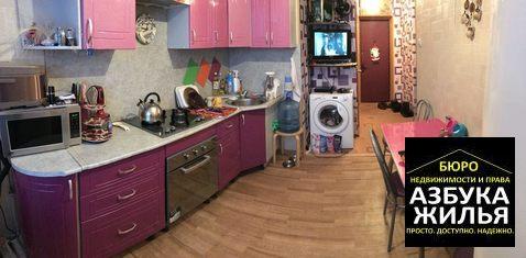 1-к квартира на Котовского 26 за 850 000 руб - Фото 1