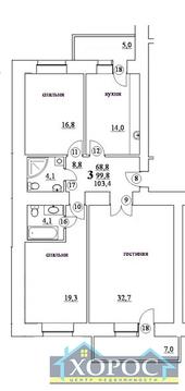 Продажа квартиры, Благовещенск, Ул. Политехническая - Фото 1