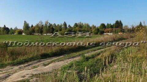 Новорижское ш. 35 км от МКАД, Павловское, Участок 25 сот. - Фото 1